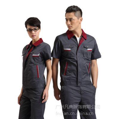 短袖工衣套装 厂服 劳保服装 车间员工服 汽修服 广州厂服定做广州工衣厂家