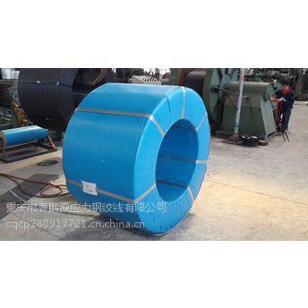 供应重庆1*7-15.2低松弛预应力钢绞线厂家