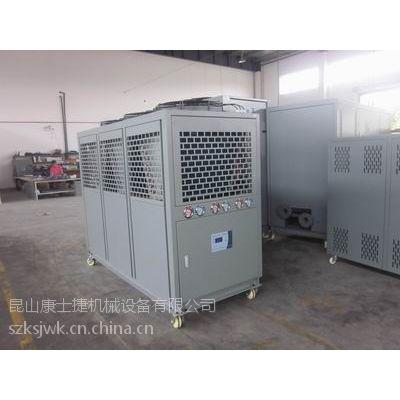 供应西安低温冷水机