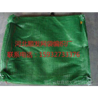 低价促销绿75*90海菜圆织网眼袋 龙须菜塑料网袋 鲍鱼菜编织网袋