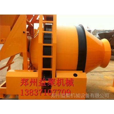 益聚建筑机械 混凝土搅拌机 JZm750固定式混凝土搅拌机