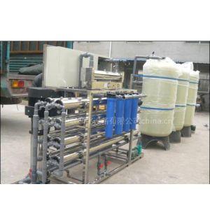 供应纯水生产设备/纯净水设备/饮用水处理设备
