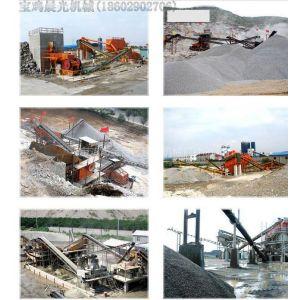 制砂生产线|石料生产线|矿山设备生产线-宝鸡晨光