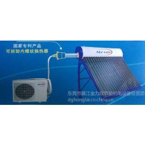 供应广州/深圳/珠海/惠州太空能热水器厂家批发
