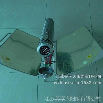 厂家直销 低碳环保型太阳灶  HITEK太阳能烧烤炉HT1410