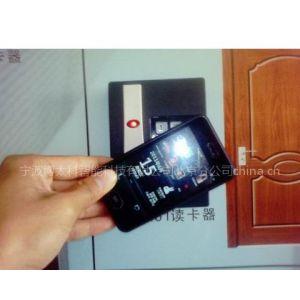 供应BOSTEX手机卡门禁读卡器