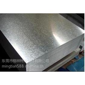 供应供应连续热镀锌钢板和钢带01 02 03