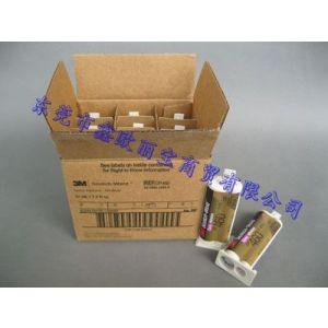 供应3MDP460灰白色坚韧型环氧树脂胶