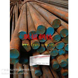供应广东20CrMnTi精轧圆棒,规格齐全质量保证量大从优
