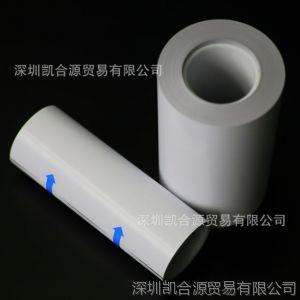 供应国内领先的电磁屏蔽膜制造商、性价比优于东洋、方邦