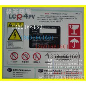 供应提供警告标贴,PVC不干胶,电动工具不干胶标签印刷,静电标签
