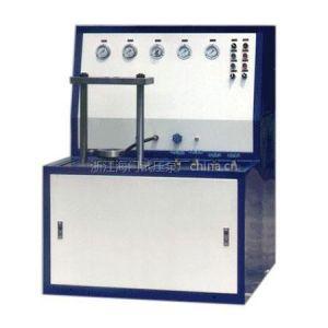 供应YFC型液压阀门测试机