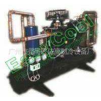 供应冷凝机组,冷库机组、冷冻机组、低温冷凝机组
