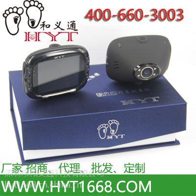 供应和义通科技深圳行车记录仪供应商 供应高清夜视行驶记录仪 汽车黑匣子 行车记录仪