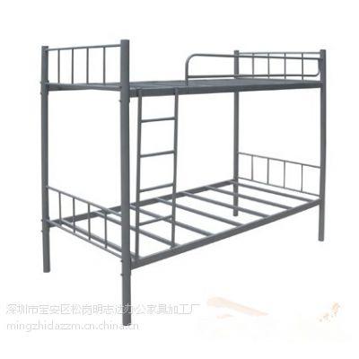供应明志达深圳铁床厂家专业生产批发各种学生组合床 上下铺铁床