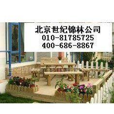 供应庭院家具、户外桌椅、户外餐桌