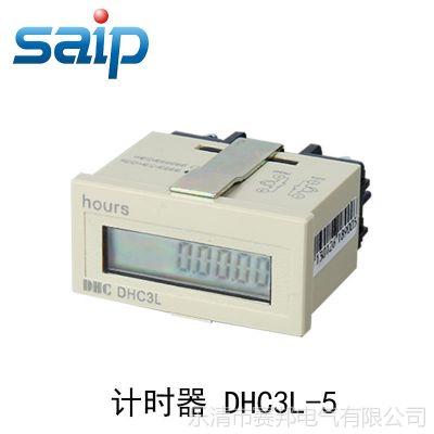 供应【量大从优】DHC3L-5工业计时器 累时器 大华计时器 正品保障