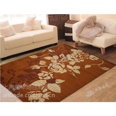 供应上海高密度羊毛混纺家用地毯 上海家用地毯厂家