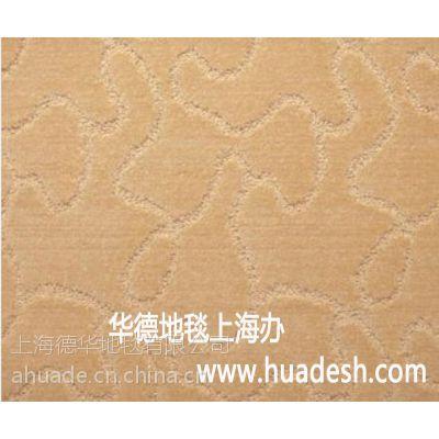 供应江浙沪宾馆客房立体满铺地毯 耐磨防尘吸音防滑