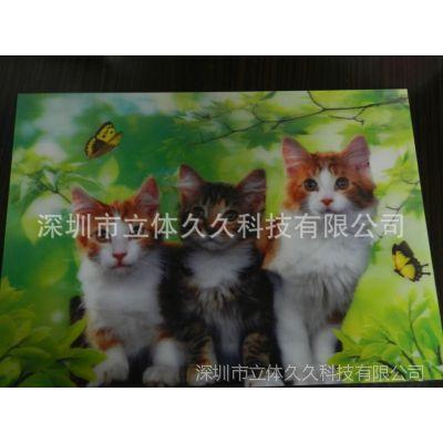 3只小猫3d画,光栅立体画,高清PET立体画