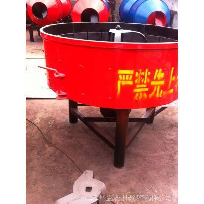 平口搅拌机500型 中小型民用搅拌站 维修率较低的设备
