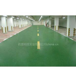 供应南京水性环氧地坪