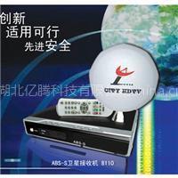 供应电视接收机,室内电视天线供应