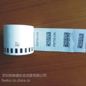 供应兄弟兼容性标签,DK22213,DK标签,DK-22213,兄弟标签,热敏纸