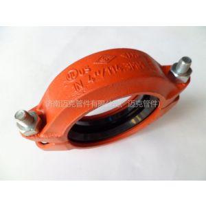 供应迈克沟槽管件/迈克玛钢管件/迈克衬塑管件/迈克消防管件