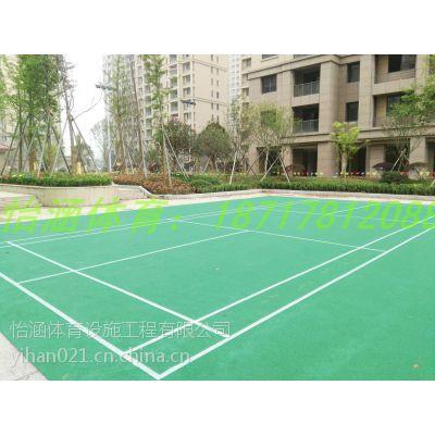 塑胶网球场设计施工厂家