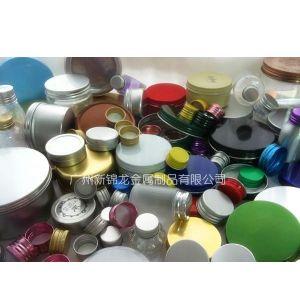 发蜡盒铝罐,发泥盒铝罐,霜膏盒铝罐
