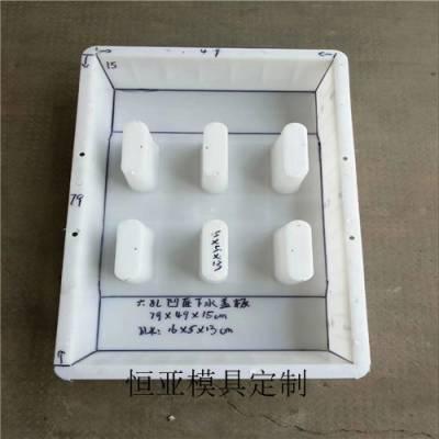 供应厂家直销 国家电网沟盖板模盒