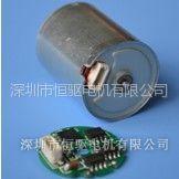 供应深圳恒驱供应无刷直流电机商业设备专用B2430M