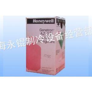 供应【批发零售】冷媒,雪种 R22/R404A/进口环保制冷剂 霍尼韦尔杜邦