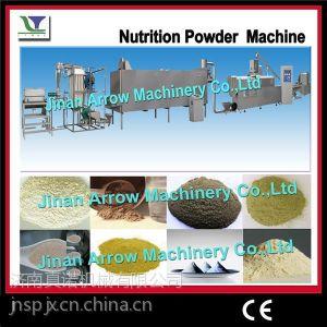 供应营养米粉生产线 营养粉加工设备 营养米粉设备 婴儿米粉生产设备