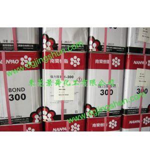 供应南宝300, 南宝白乳胶,进口白胶,南宝树脂胶水,台湾白胶