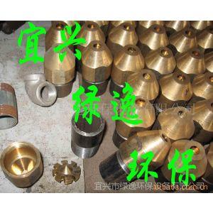 供应除氧器喷头(图)