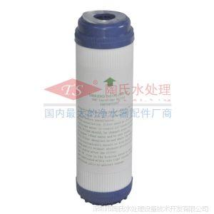 供应10寸颗粒碳滤芯 烧结滤芯 净水器滤芯 水处理设备厂家