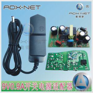 供应高品质 9V0.9A 无线路由电源适配器 厂家直销