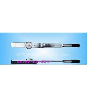 供应高精度测试扭矩扳手(指针式) 型号:SYF7TG-I02