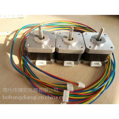 供应3D打印机专用步进电机42HB34F08AB-06