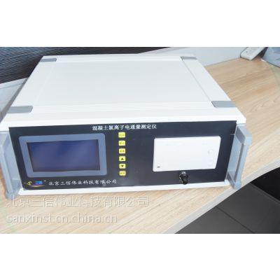 供应混凝土氯离子电通量测定仪