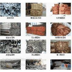 收购酒店用品 北京酒店设备回收公司