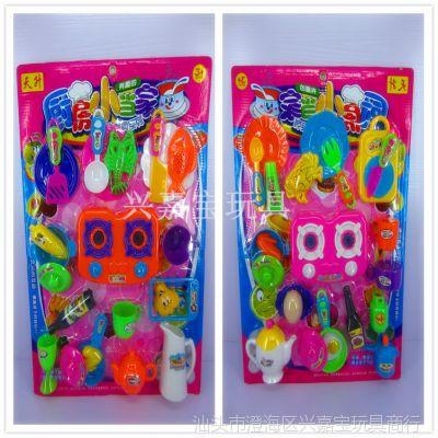 2014新款热卖益智仿真早教儿童过家家玩具餐具 正品 两款混装