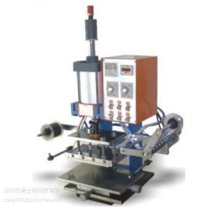 供应皮革烫金机,皮革商标烫金机