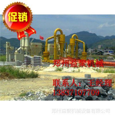 湖北恩施方解石磨粉机现场 提供多台磨粉机工艺流程