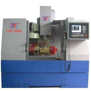 供应滑轨数控铣床/加工中心YHM(C)650
