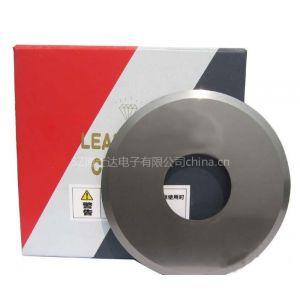 供应钻石王切脚机刀片(硬质合金刀片)