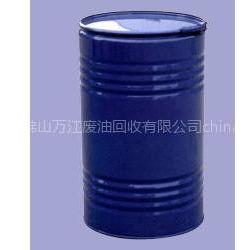 供应惠州废机油回收,惠州废重油回收,惠州废树脂回收,惠州废洗板水回收