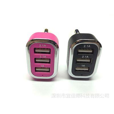 车载充电器 三USB接口5.1A车充 汽车充电器 5.1A车充